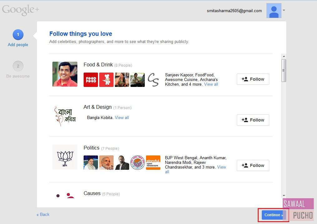 how-to-signup-for-googleplus-step3